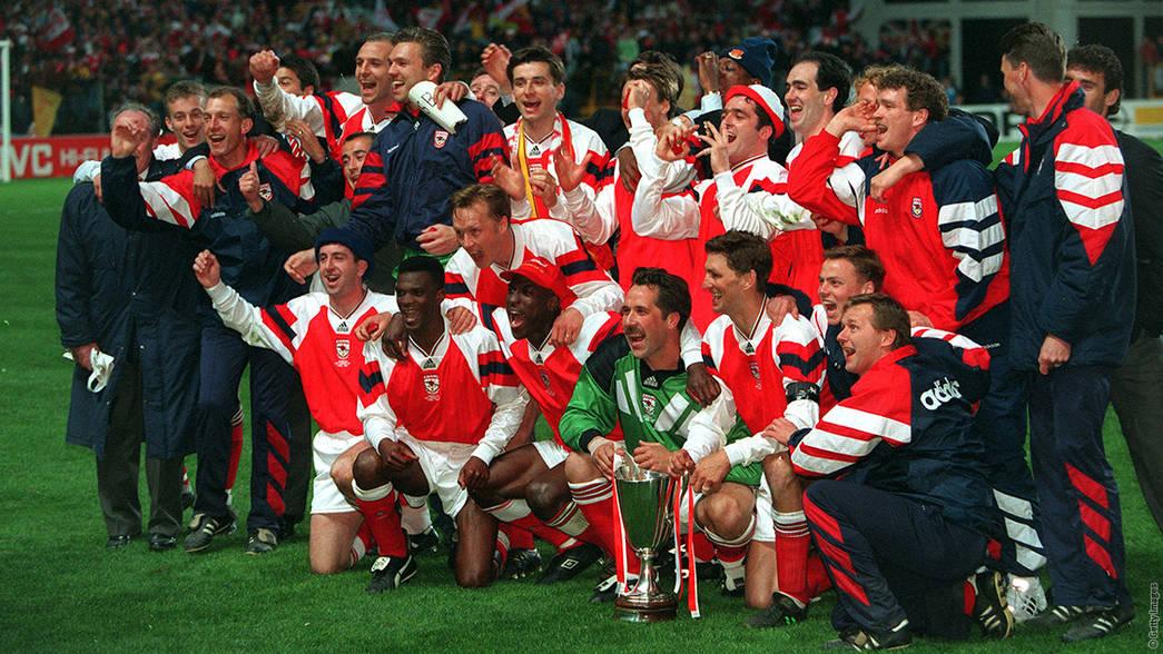 阿森纳在1994年庆祝击败帕尔马
