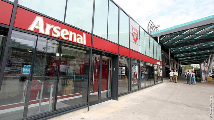 Arsenal Fanshop