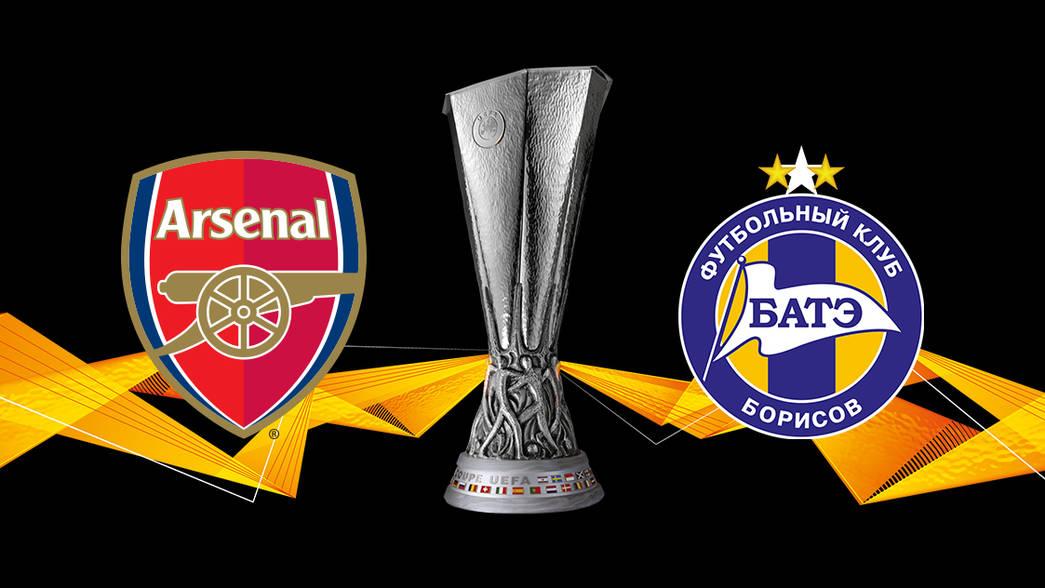 Arsenal_BATE.jpg