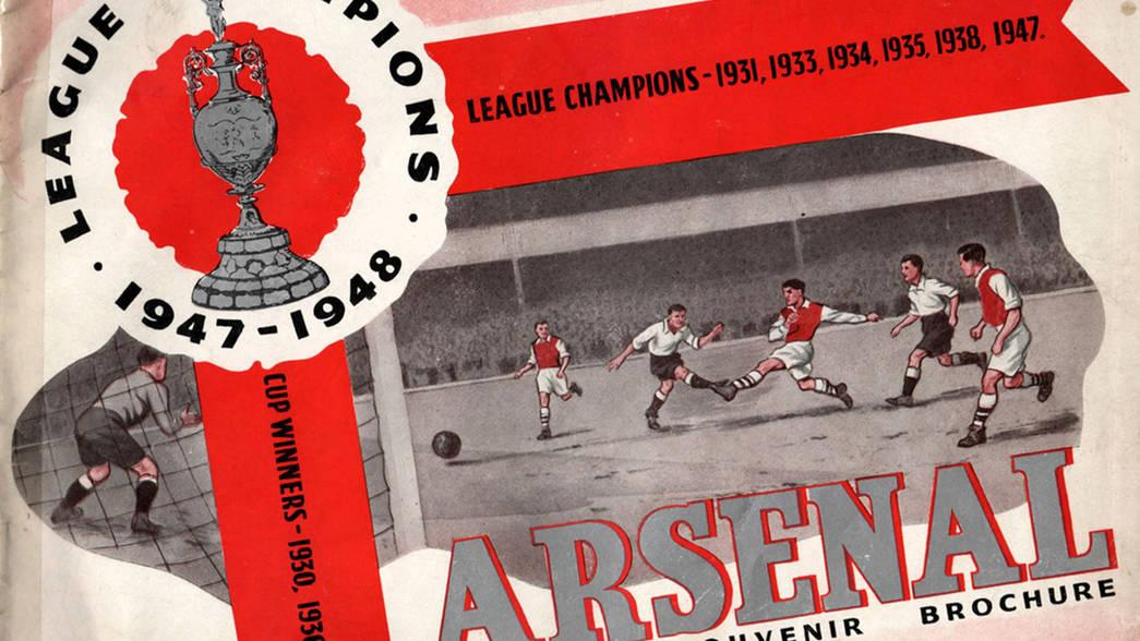 阿森纳1948年宣传册
