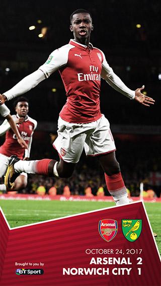 Wallpapers | Arsenal com